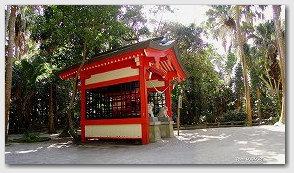 青島神社−元宮全景