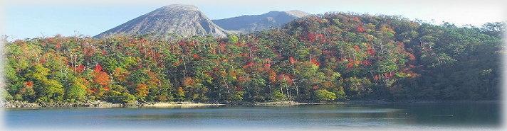 六観音御池より見た韓国岳