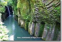 高千穂峡 真名井の滝と柱状節理